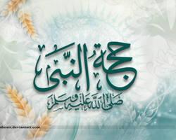 Majd channel 4 by shoair