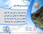 Majd channel 5 by shoair