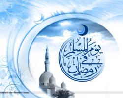Majd channel 6 by shoair