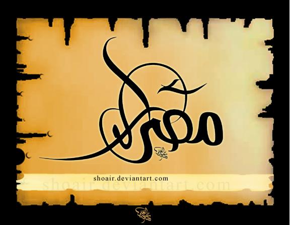 Egypt by shoair