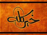 Islamic logo by shoair