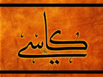 Kasi name by shoair