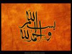 Besmillah and Alhamdulilah by shoair