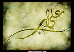 The name of Ali by shoair