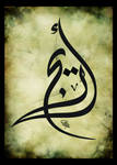 Areej name by shoair