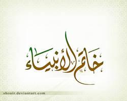 latest Prophet by shoair
