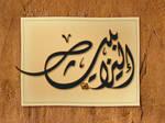 Elizabeth calligraphy by shoair