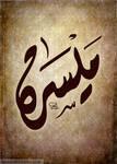 Maysara name by shoair