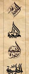 Channel Logo by shoair