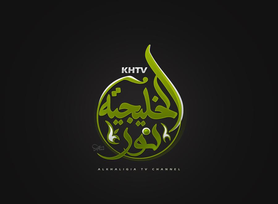Noor Al Khaleejeya TV 2 by shoair