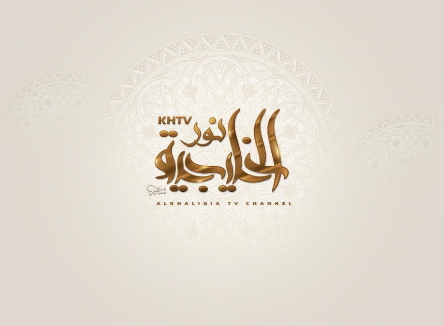 Noor Al Khaleejeya TV 3 by shoair