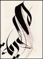 Freedom by shoair