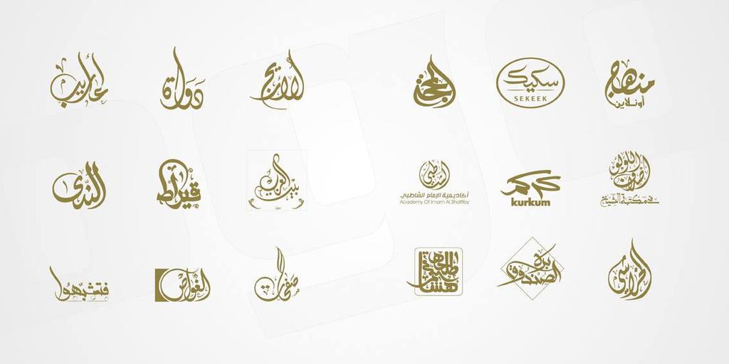 Arabic calligraphy logos 01 by shoair on DeviantArt
