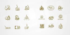 Arabic calligraphy logos 01 by shoair