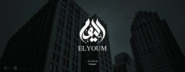 Elyoum Arabic Logo - Egypt