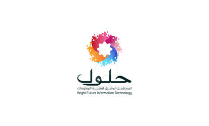 Future Information Technology - Logo - Ksa