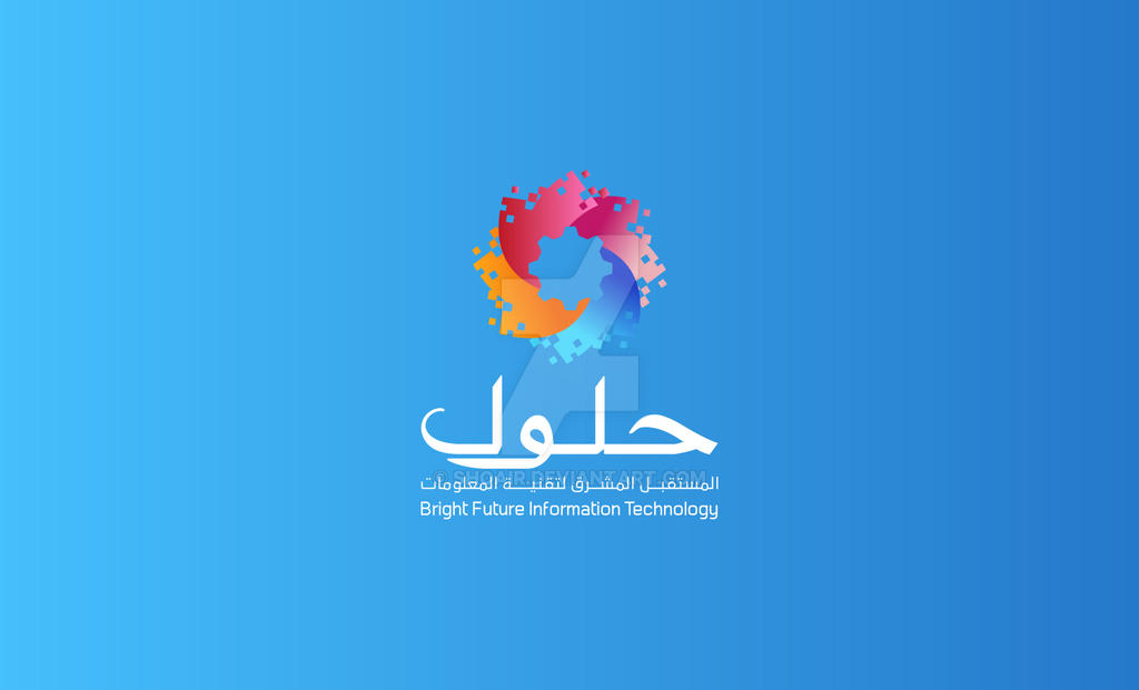 Future Information Technology - Logo - Ksa by shoair