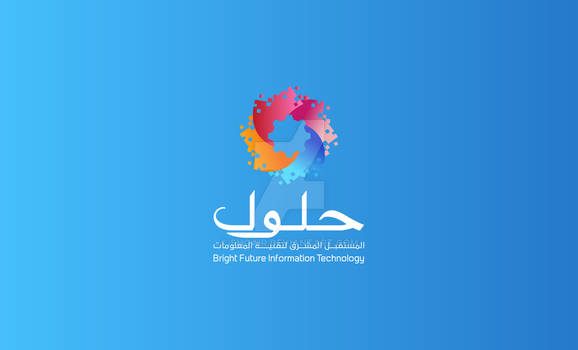 Future Information Technology - Logo - Ksa