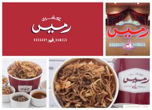 Koshary Ramsees logo - KSA