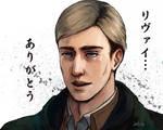 Levi... thank you