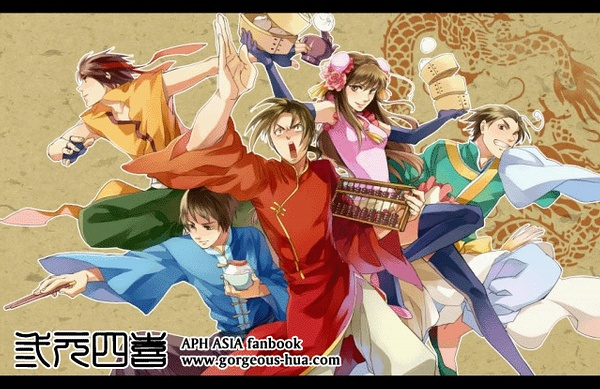 Hetalia Asia Fanbook 1 by ChinAnime