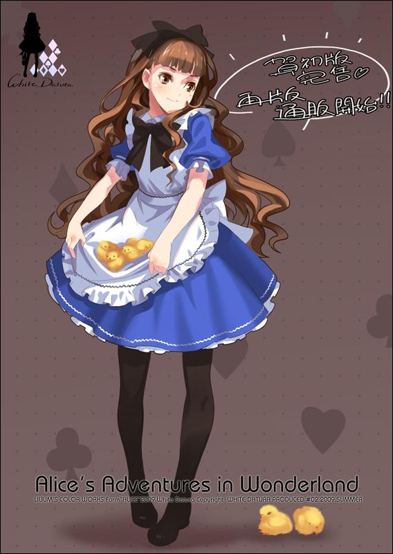 Alice in Wonderland 2 by ChinAnime on DeviantArt