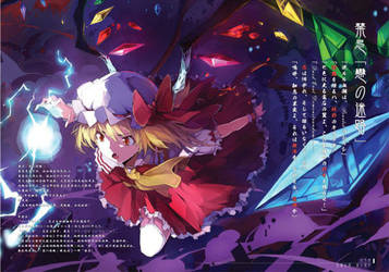 Touhou Spellcard Anthology 04