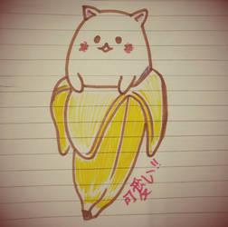 Bananya - The Banana Cat Thingy