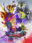 Kamen Rider Dragoon: Be The One Poster