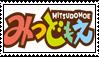 Mitsudomoe stamp by ximsol182