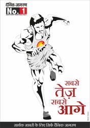 Product Ad Designing ~Dainik Jagran~ by megamindmaan