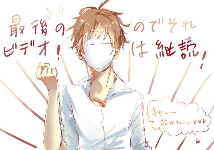 Cry Spoke Japanese lol by DevilPink
