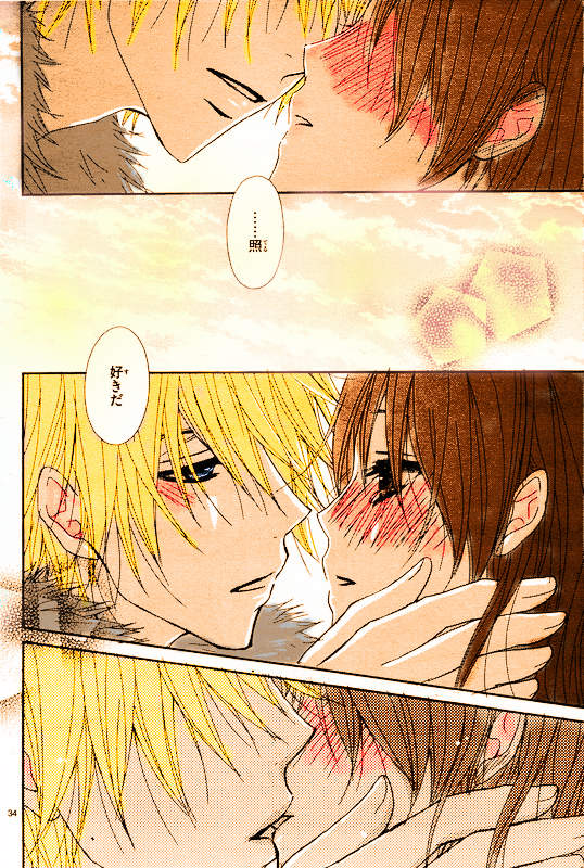 feliz dia do beijo  Kurosaki_and_teru_kiss_by_m0ckingjay-d5zzzoz