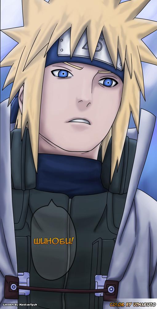 Naruto 504: Minato by UzNaruto