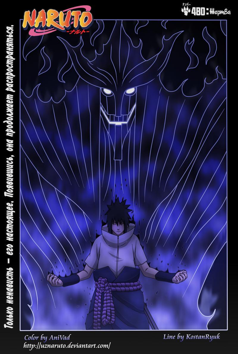 Naruto 480: Sasuke, Susanoo by UzNaruto