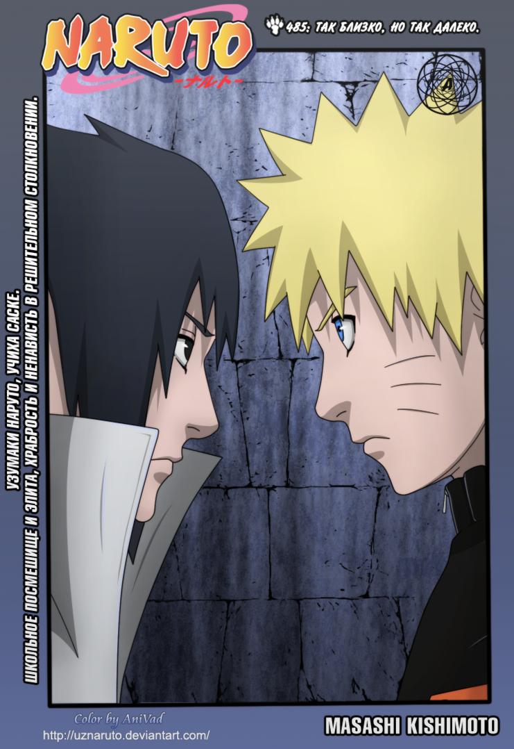 Naruto Shippuden – Episódio 488 Legendado HD Online