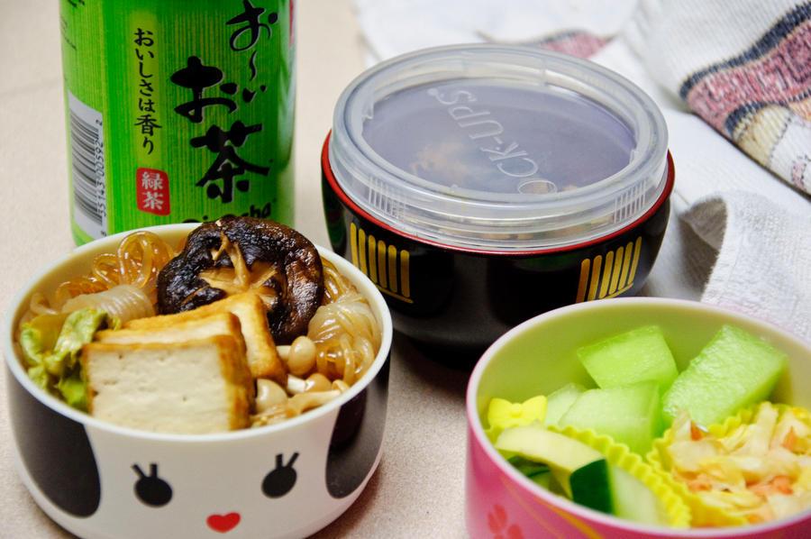 Sukiyaki Bento by Demi-Plum