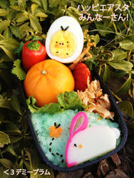 Happy Easter Bento