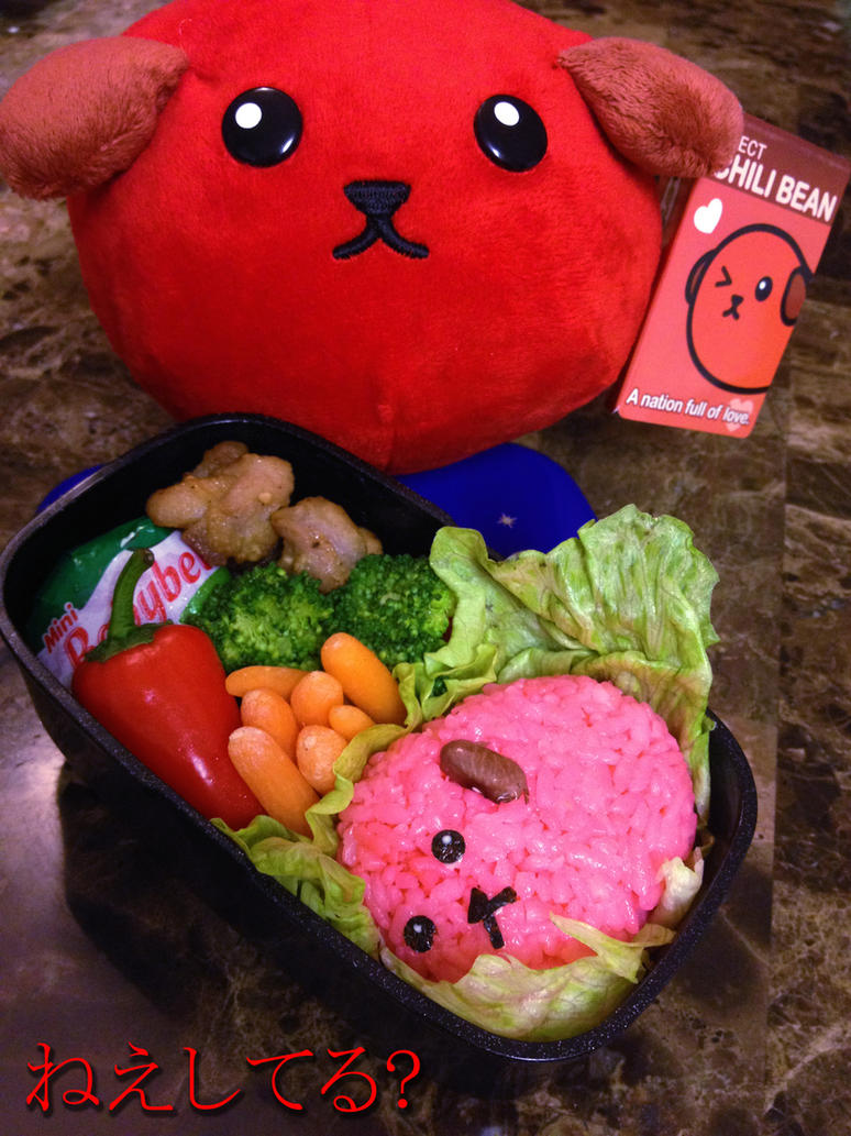 Chili Bean Mameshiba Bento by Demi-Plum