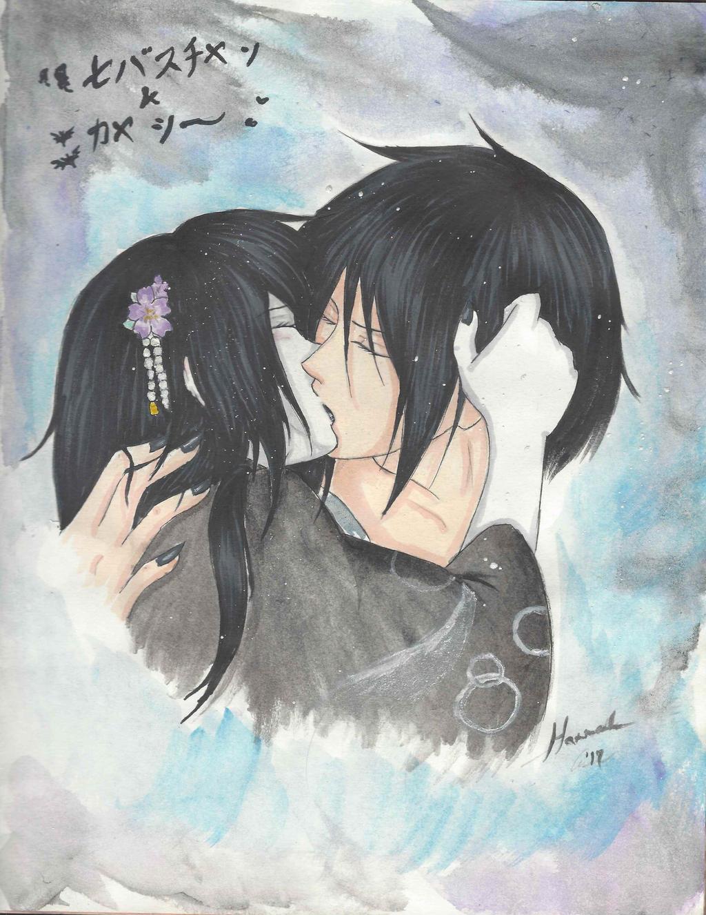 Gift Art 2 ~ ''Kiss Me M'Lady''