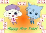 Happy new year 2017 B