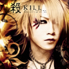 Ruki Kill Avatar by Rikku2011