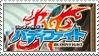 9874512 by kitsunekin