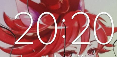 the current year in my phone's clock