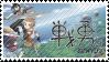 senyuu stamp by etluce