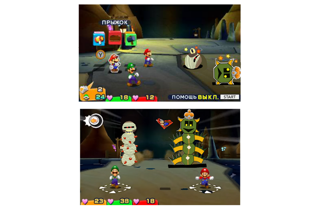 Mario And Luigi Paper Jam Recut New Bosses By Colorfuldj On
