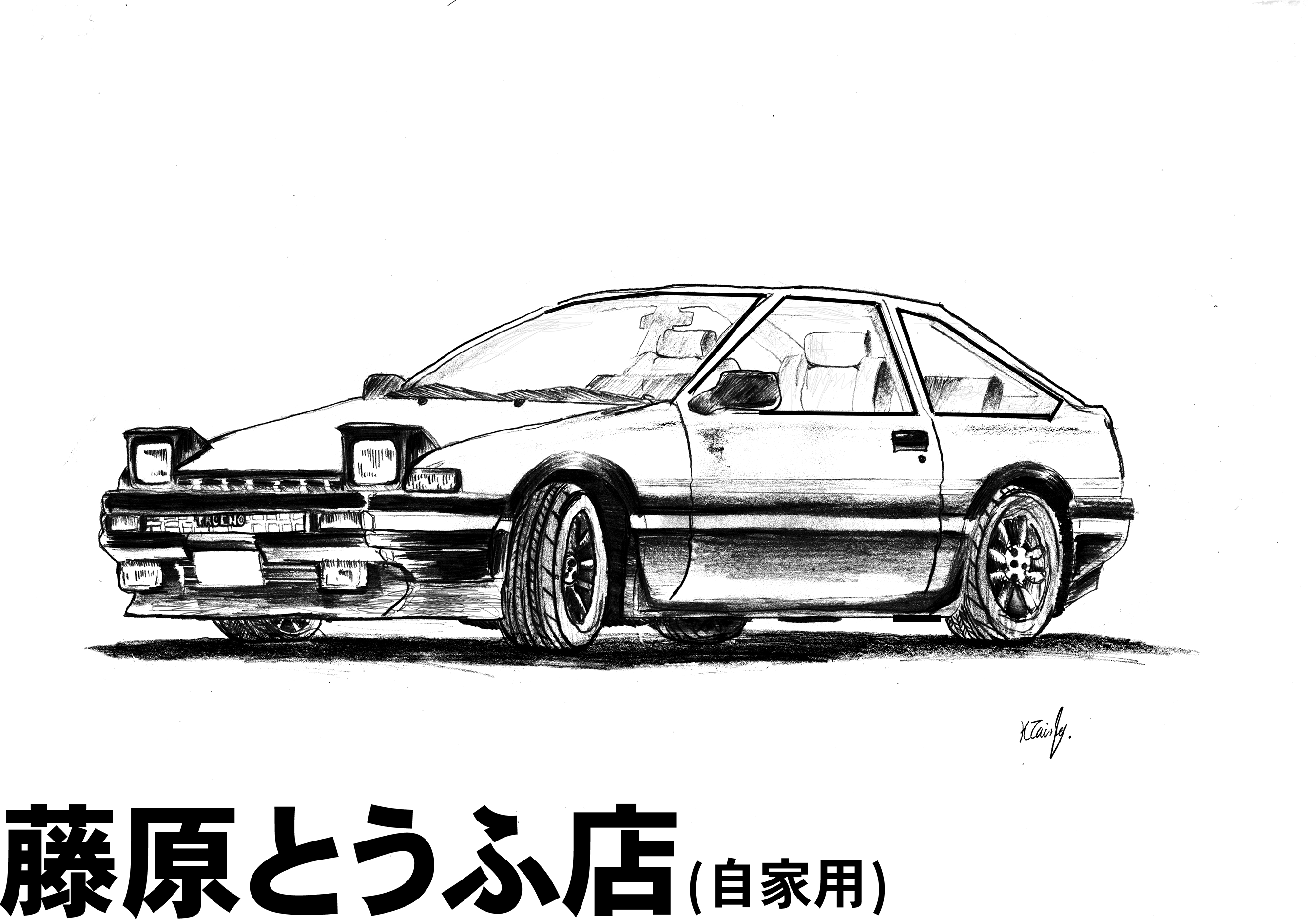 Toyota sprinter trueno gt apex ae86 by mangotaingo on - Ae86 initial d wallpaper ...