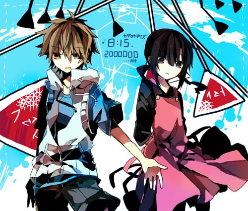 [Manga Recommendations] Kagerou Days Kagerou_days_by_kokonose_san-d5rwnfg