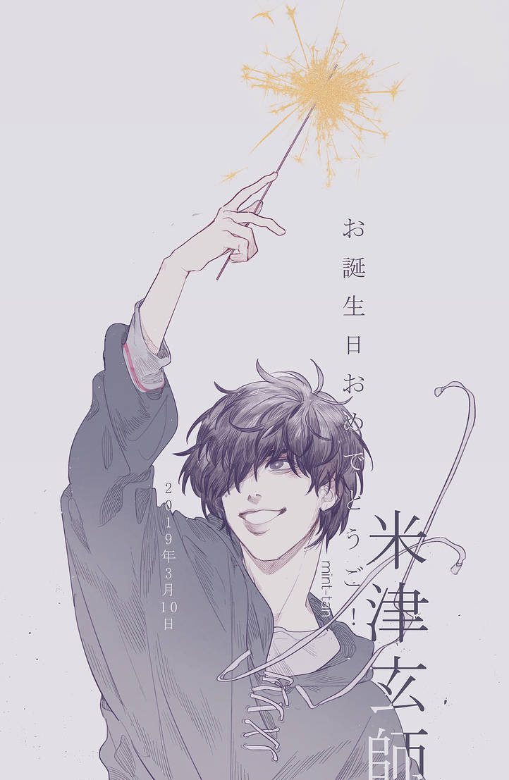 happy birthday yonezu