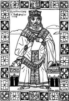 Emperor Constantine VII Porphyrogennetos
